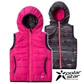 PolarStar 兒童 鋪棉雙面保暖背心『粉紅』P18209 戶外 休閒 登山 露營 保暖 禦寒 防風 刷毛