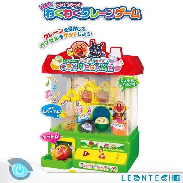 ANPANMAN 麵包超人夾娃娃機 夾扭蛋 扭蛋機 吊娃娃機 日本直送