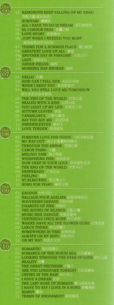 卡農天籟鋼琴集 CD 10片裝 (音樂影片購)