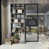 LOFT現代簡約鐵藝網格屏風餐客廳辦公室隔斷置物架裝飾書櫃背景墻yxs 新年禮物