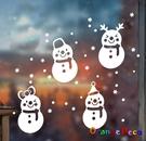 壁貼【橘果設計】聖誕節雪人 DIY組合壁...