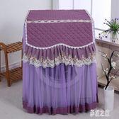 洗衣機防塵罩布藝歐式滾筒套蕾絲上開全自動防曬罩DR18028 【彩虹之家】