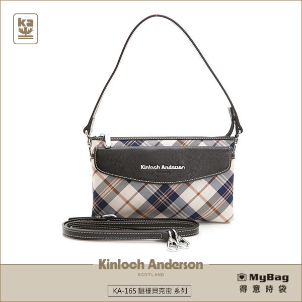 Kinloch Anderson 金安德森 手提包 謎樣貝克街 黑色  經典格紋 2用側背包 KA165006BKF MyBag得意時袋