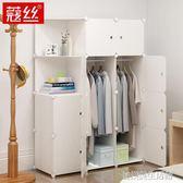 簡易衣櫃簡約現代經濟型組裝塑料單人小衣櫥省空間仿實木板式宿舍 YDL