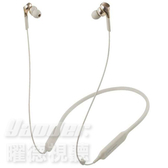 【曜德 / 新上市】鐵三角 ATH-CKS770XBT金 繞頸式入耳式耳機 藍芽重低音 7HR續航 ★免運★