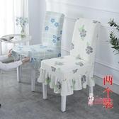 矮背餐椅套 餐椅套家用彈力簡約連體餐桌椅子套罩簡約通用凳子套酒店飯店座套 多色