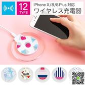 無線充電盤 日本采購  超可愛貓咪 iPhone X/8/8p 無線充電器 MKS薇薇