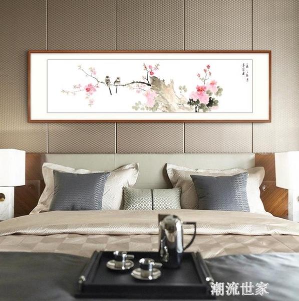 牡丹花國畫純手繪真跡花鳥畫中式客廳裝飾畫花開富貴臥室床頭掛畫MBS『潮流世家』
