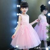 女童裙子兒童公主裙夏季紗裙小女孩禮服蓬蓬紗韓版洋裝連身裙 小確幸生活館