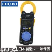 HIOKI 日置電機 鉗形交直流鉤錶 (3288)ACV/DCV/交直流電流/電阻/導通蜂鳴