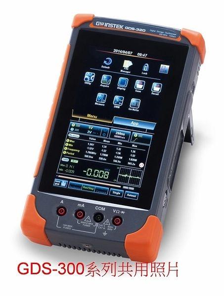 TECPEL 泰菱 》固緯 全觸碰式示波器 GDS-310 100MHz 2通道 示波器 掌上型 儲存示波器 溫度