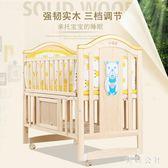 嬰兒搖搖床 嬰兒床實木搖籃床多功能bb寶寶床兒童搖搖床 aj1615『美鞋公社』