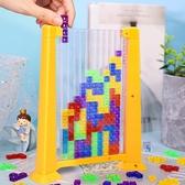 兒童禮物節玩具益智男孩俄羅斯方塊智力男童動腦思維訓練8歲6 露露日記