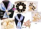 ★依芝鎂★H735絲巾扣多款絲巾環領巾環...