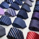 領帶 正裝商務領帶上班職業結婚新郎學生韓版黑色8cm條紋男士手打領帶【快速出貨八折下殺】