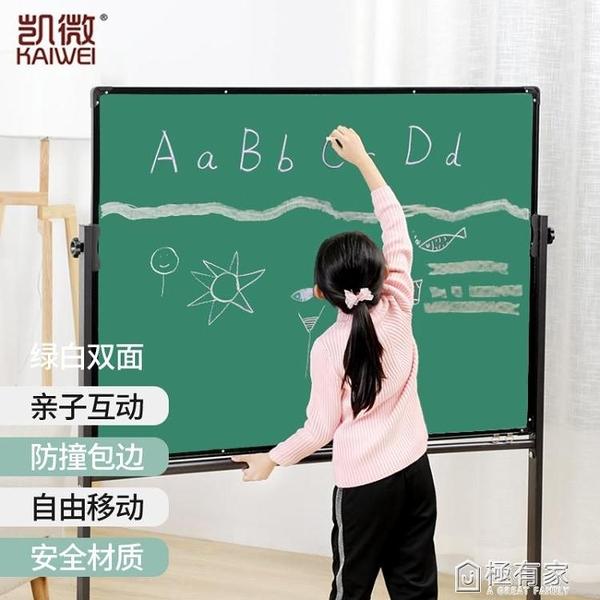 凱微白板支架式移動黑板墻家用辦公室小白板掛式教學培訓立式 ATF 全館鉅惠