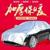 汽車遮陽罩半罩車衣防曬隔熱防雨風夏季鋁膜便捷半身半截車套棉絨T 免運直出
