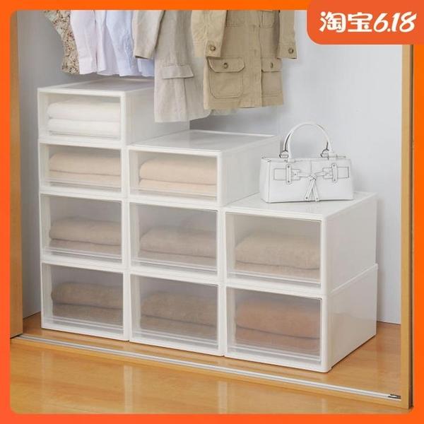 尺寸超過45公分請下宅配日本進口JEJ單層組合抽屜盒可疊加桌面整理盒小件雜物文具儲物箱