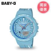 CASIO卡西歐 BABY-G 運動錶 BGS-100RT-2ADR