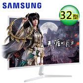 【SAMSUNG 三星】32型 VA曲面液晶螢幕(C32JG51FDE) 【贈收納購物袋】