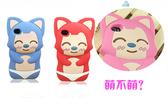 【Sexy cat】iphone 4 4s 微笑阿狸貓 矽膠