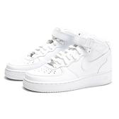 NIKE 休閒鞋 AIR FORCE 1 '07 全白 皮革 中筒 經典款 基本款 女 (布魯克林) DD9625-100