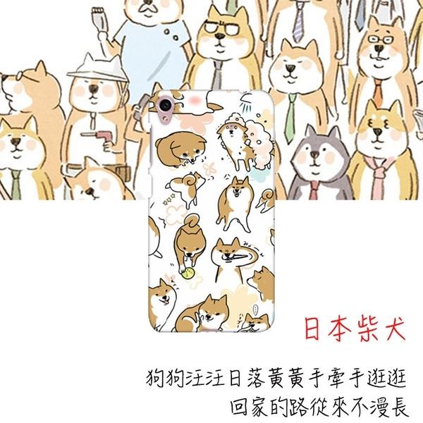 [ZB501KL 軟殼] 華碩 asus ZenFone live A007 手機殼 外殼 保護套 日本柴犬