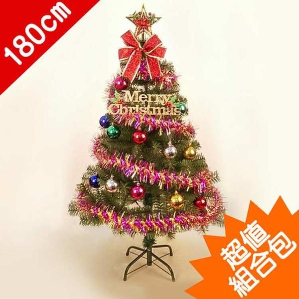 Z0353_6尺聖誕樹超值組_裝飾款式隨機_附燈串_#聖誕派對佈置氣球窗貼壁貼彩條拉旗掛飾吊飾