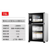 烘碗機 享派消毒櫃家用小型高溫商用消毒碗櫃不銹鋼雙門櫃式迷你廚房立式 220V