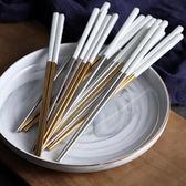 式創意餐實用具防燙高檔合金筷子1雙