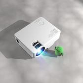 手機投影儀 家用便攜式高清智慧WIFI無線同屏小型投影機一體機1080P墻投墻上看電影 伊蒂斯 LX