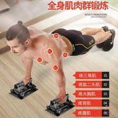 健身器健腹輪回彈腹肌輪男士運動訓練健身器材家用女減肚子收腹靜音滾輪(一件免運)