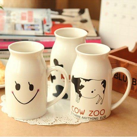 馬克杯 奶牛 造型馬克杯 咖啡杯 牛奶杯/陶瓷杯子水杯 中號【D2001】