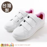 女鞋 台灣製Hello kitty授權正版復古運動鞋 魔法Baby