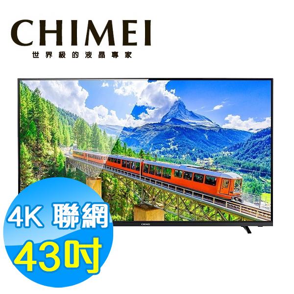 CHIMEI奇美 43吋4K 聯網液晶顯示器 液晶電視 TL-43M500(含視訊盒) 內建愛奇藝