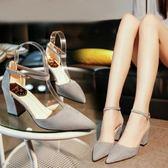 高跟鞋 韓版絨面尖頭一字扣帶包頭涼鞋粗跟高跟鞋中跟女鞋中空【快速出貨八折特惠】