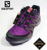 SALOMON 所羅門 (女) XA LITE GTX 健野鞋 防水 透氣 耐磨 -L39332400 葡萄紫 [陽光樂活]