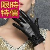 保暖手套-大方復古素面蝴蝶結真皮革女手套2色63d36【巴黎精品】