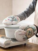 兔子加厚烤箱專用隔熱防燙手套廚房家用耐高溫微波爐烘焙防熱手套  極有家