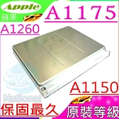 APPLE 電池(原裝等級)-蘋果 A1175,A1121,A1260,A1150,A1226,MA463LL,MA464LL,MA600LL,MA680LL/A