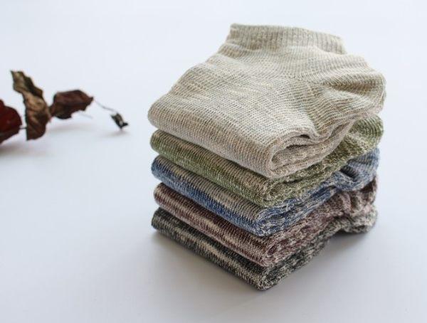 [協貿國際]春秋男士全棉日系混色襪子淺口船襪
