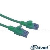 【鼎立資訊】ktnet RJ45 5米 綠