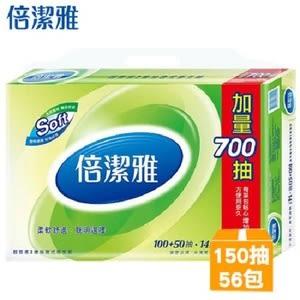 倍潔雅超質感抽取式衛生紙150抽14包4袋