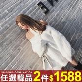 任選2件1588毛衣掛脖露肩套頭中長版外穿慵懶風毛衣【08G-B1986】