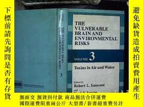 二手書博民逛書店the罕見vuknerable brain and enviro