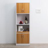 【TZUMii】米斯高四門二格廚櫃