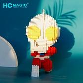 智力開發小顆粒積木兼容樂高益智拼裝 益智玩具 兒童玩具 早教玩具 兒童玩具奧特曼男孩禮物