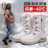 戶外雪地靴女防水防滑棉鞋保暖棉靴中筒加絨加厚【步行者戶外生活館】