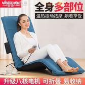 220V頸椎按摩器頸部腰部肩部多功能全身背部電動家用床墊椅墊靠墊igo「Chic七色堇」