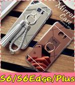 【萌萌噠】三星 Galaxy S6/Edge/Plus 電鍍鏡面軟殼+支架+掛繩+流蘇 超值組合款保護殼 手機殼 手機套